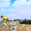 Panorama of Jerusalem — Stock Photo