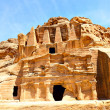 Royalty-Free Stock Photo: Petra