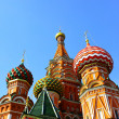 Cathedral of St. Basil - Stock Photo
