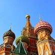Royalty-Free Stock Photo: Cathedral of St. Basil