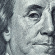 Royalty-Free Stock Photo: Benjamin Franklin