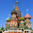 Cathedral of St. Basil the Blessed — Foto de Stock
