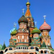 Cathedral of St. Basil the Blessed - Stock Photo