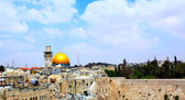 Panorama of Jerusalem — Stock Photo