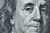 Benjamin Franklin — Stock Photo