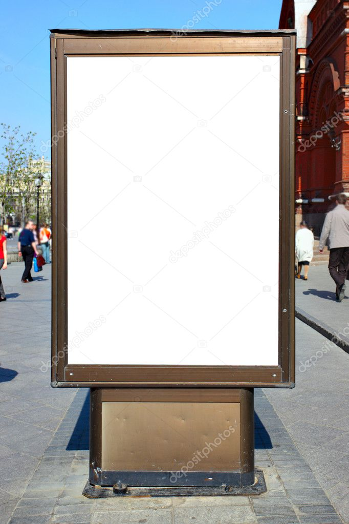 Blank advertisement hoarding, put your own text or image here — Stock Photo #1418574