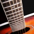 Guitar — Stock Photo #1425409