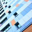 Apartment building - Foto Stock
