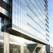 Stockfoto: Office building