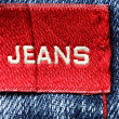 Jeans with red label — Stock Photo #1427520