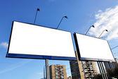 Calle publicidad — Foto de Stock
