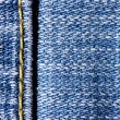 Stok fotoğraf: Jeans with yellow stitch