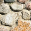 Stone wall — Stock Photo #1432164