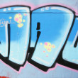 pared con plano de graffiti — Foto de Stock