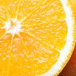 Oranges — Stock Photo #1435750