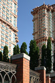 Apartment skyscrapers — Stock Photo