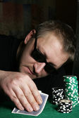 Poker gambler — Stock Photo