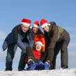 Friends to toboggan — Stock Photo #1440561