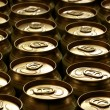 Beer cans — Stock Photo #1440762