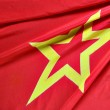 Part of USSR flag - Stock Photo