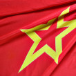 Part of USSR flag — Stock Photo #1441318