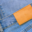 Jeans with blank label — Stock Photo #1441479