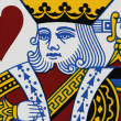 Hearts king — Stock Photo
