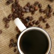 Stock Photo: Black coffee