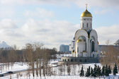 Modern Orthodox church — Foto Stock