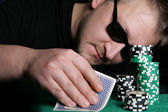 Gambler — Stock Photo