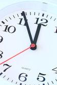 Wall clock dial — Stock Photo