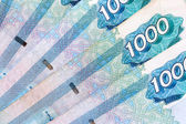 Russian bank notes — Stock Photo