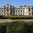 Mariinsk palace in Kiev - Stock Photo