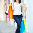 Beauty woman om shopping — Stock Photo #2182253