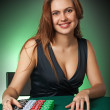 Royalty-Free Stock Photo: Poker player in casino