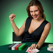 Poker player in casino — Stock Photo #2285113