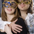 Couple wearing masks — Stock Photo