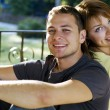 Stock Photo: Portrait of couple on the bench
