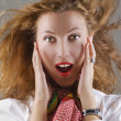Excited woman — Stock Photo #1554197