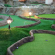 Royalty-Free Stock Photo: Mini golf park