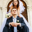 Foto Stock: Marriage