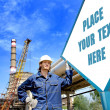 Stock Photo: Industrial worker
