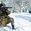 Russian soldier - Stock Photo