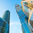 Modern skyscrapers towers perspective vi — Stock Photo #1187464