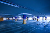 Empty parking with several autos — Stock Photo