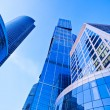 Modern blue skyscrapers towers — Stock Photo
