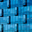 Crop of blue wall new transparent busine — Stock Photo