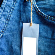 Royalty-Free Stock Photo: Jeans background crop with blank label