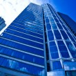 Blue glass business skyscraper — Stock Photo