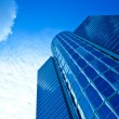 Blue glass business skyscraper tower — Stock Photo